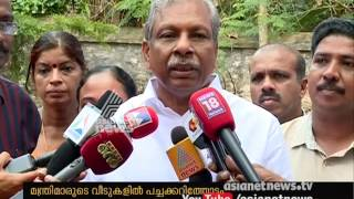 Organic farming at Minister A. C. Moideen's home