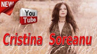 Cristina Soreanu - Vino mandra langa mine, sa jucam in hora   Faina muzica ati adus