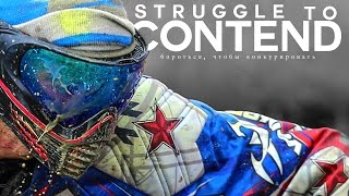 Paintball Documentary - Struggle to Contend - Moscow Red Legion - 2014 PSP Chicago Open