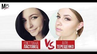 ➹Цветные стрелки. Как рисовать стрелки на глазах правильно - видео Makeup Battle(Рисуем стильные цветные стрелки – модный тренд последних сезонов в макияже. В теории, как правильно нарисо..., 2016-12-09T13:12:43.000Z)