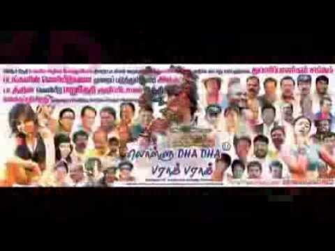 Lollu Dha Dha Paraak Paraak (2012): Tamil MP3  All Songs Free Download