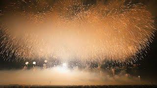 2017 International Symposium on Fireworks Grand Finale