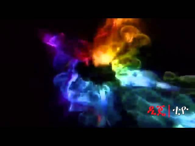 Ethiopian Hiphop/pop/house DJ Mix