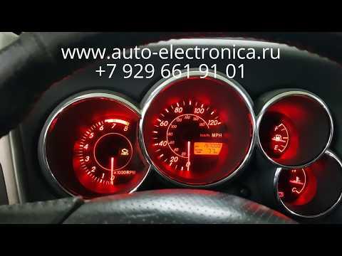 Скрутить пробег Toyota Matrix 2003г.в.,Toyota Camry VII (XV50), Раменское, Жуковский, Москва