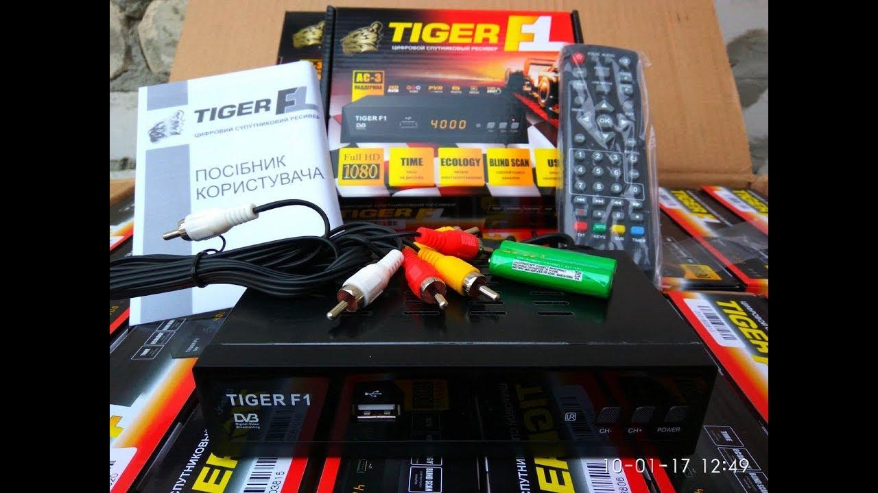 Спутниковый ресивер с поддержкой формата MPEG4(HD) - TIGER F1 .