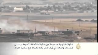 مساحات واسعة من ريف حلب بيد القوات الكردية