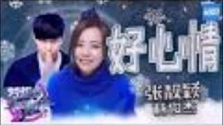 林俊傑 JJ Lin 張靚穎 Jane Zhang- 好心情[伴奏][instrumental][純音樂](夢想的聲音現場版伴奏)