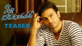 Nannu Dochukunduvate Movie Teaser | Sudheer Babu, Nabha Natesh