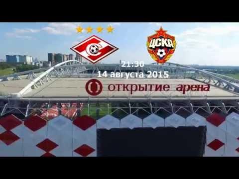 Превью к дерби СПАРТАК : ЦСКА 2015