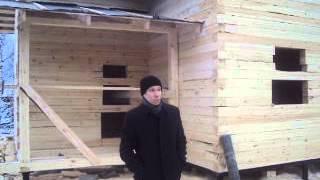 Брусовой дом 9х9 - отзыв - компания Древ Хом(, 2014-03-13T07:01:00.000Z)