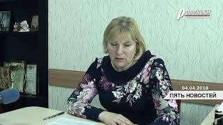 видео Ветеранам социальной защиты населения