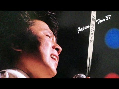 조용필 - 1987' Japan Tour  Live