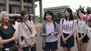 AAA『有沙と洸とブーデーの追いかけセブン』6月24日静岡市民文化会館第...