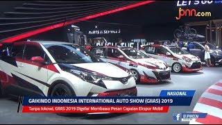 Tanpa Jokowi, GIIAS 2019 Digelar Membawa Pesan Capaian Ekspor Mobil