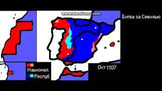 Симуляция Войн 10 часть гражданская война в Испании
