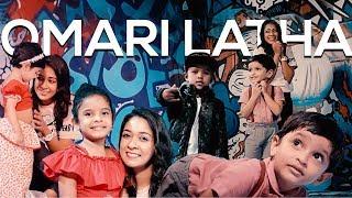 Omari Latha - Kids Version | Sachini | Dushyanth | Peshala