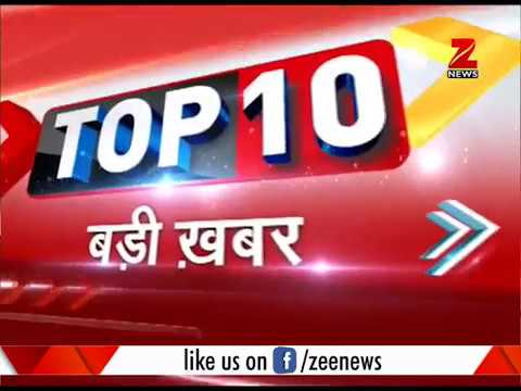 August 14, 2017: Watch ten biggest news of the morning