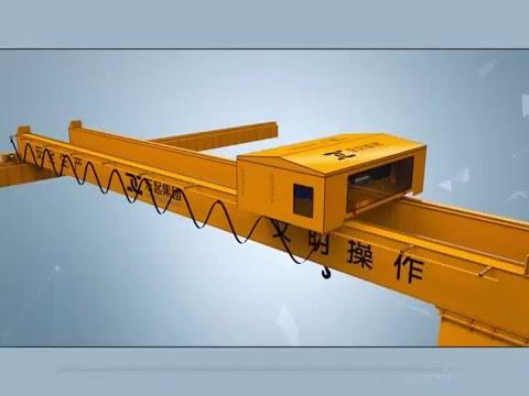 Semi-gantry crane- Best gantry crane series of Dongqi Crane