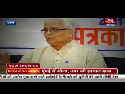 राम मंदिर के लिए 1992 जैसा आंदोलन करेगा RSS! | Mumbai Metro