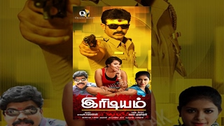 Iridium | Tamil Latest Comedy Movie HD | Powerstar, Aarushi, Iswarya