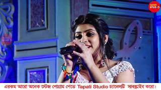 Krishnakoli - Zee Bangla TV Serial - Shama Stage Performance|| Part-2 || Tapati Studio