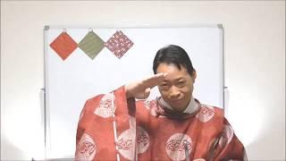 【今日の出来事と人物・用語集】<大海人皇子・吉野へ>671年(天智10年...