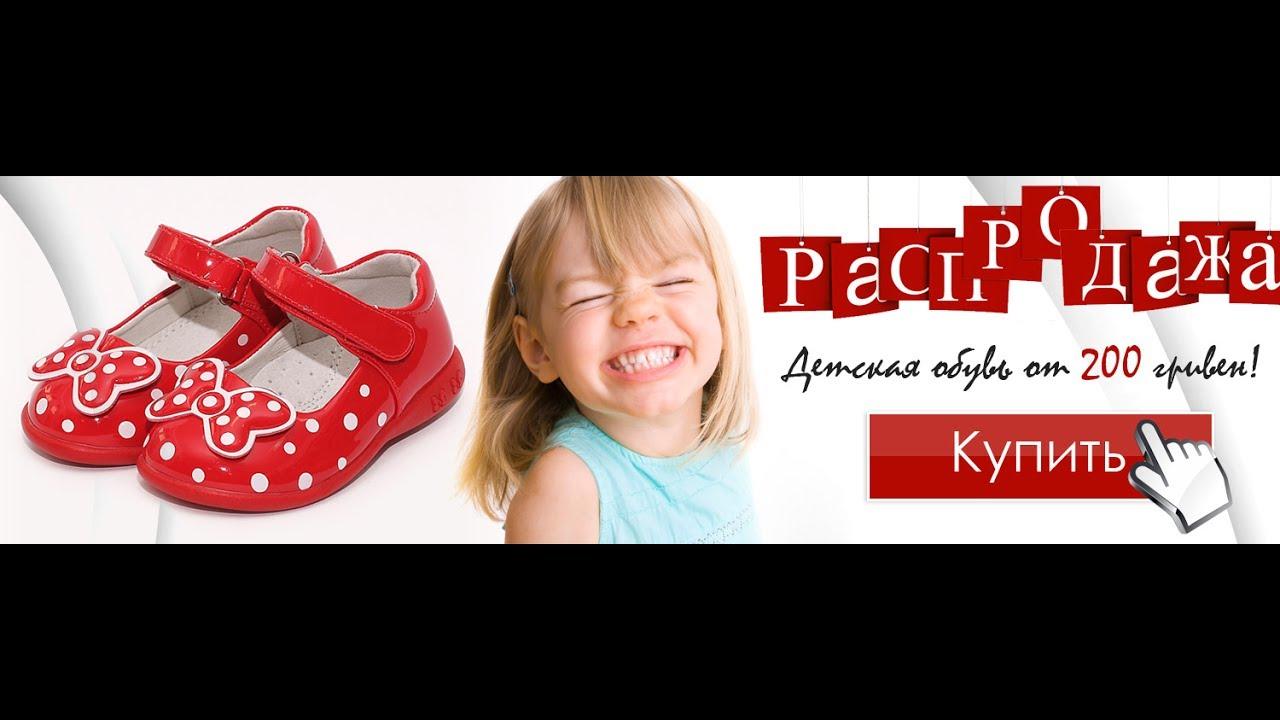 Зимой туфли часто используются в качестве сменой обуви. Также туфли являются обязательным атрибутом одежды для посещения различных торжественных мероприятий. Купить повседневные и праздничные туфли для мальчиков и девочек от производителя вам предлагает наш интернет магазин.