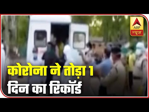 Another Grim Record, Over 9000 Covid-19 Cases In 24 Hours | Top 25 | ABP News