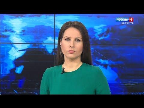 Вести-Волгоград. Выпуск 08.04.20 (14:30)