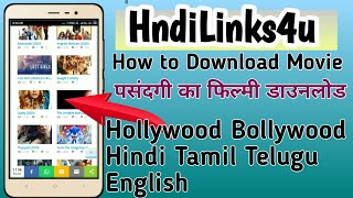 Hindilinks4u 2020: Download latest Free Hindi Movies, online Dubbed Movies & TV Shows