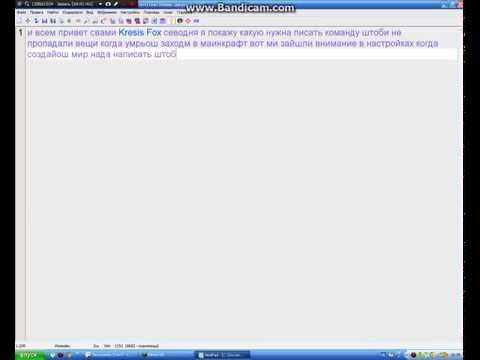 Как отсканировать документ и распознать его в MS Word