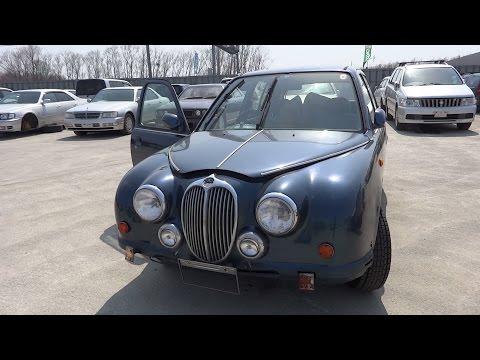 ✈ MITSUOKA Viewt  光岡 ビュート Junkyard Car
