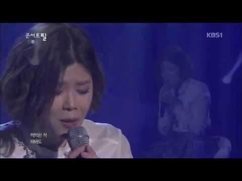 린 (LYn) - 보고 싶어...운다 (Miss You... Crying...) [KBS Concert Feel 콘서트 필] 2014.06.10