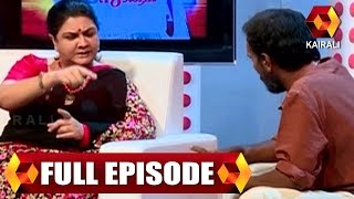 Jeevitham Sakshi 24/11/15 Host By Actress Urvashi.Full Episode