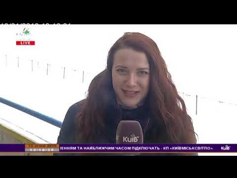 Телеканал Київ: 13.01.19 День у мегаполісі