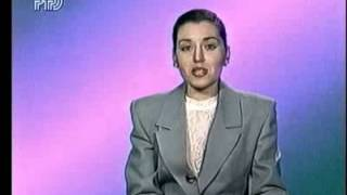 Анонс 1994 год