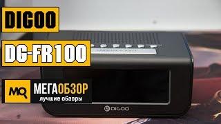 Обзор Digoo DG-FR100. FM-радио будильник