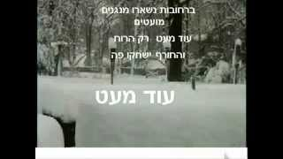 Download Avner Strauss Sadness, Equator Guitar Album Track # 8.אבנר שטראוס, עצבות. קו המשווה MP3 song and Music Video