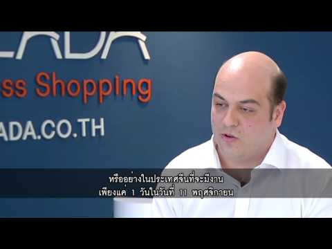 Lazada Thailand Online Festival