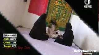Repeat youtube video Jaali Aamil Baba