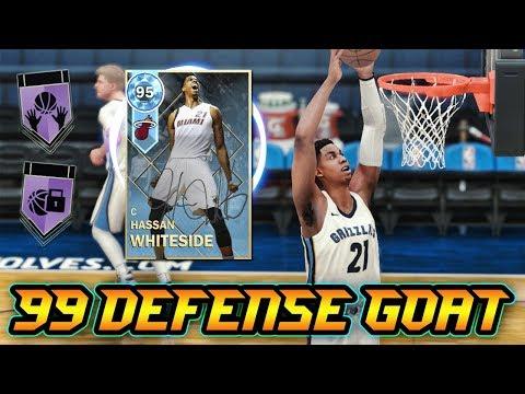 NBA 2K18 CHEAPEST DIAMOND HASSAN WHITESIDE!! *99 DEFENSE* | NBA 2K18 MyTEAM GAMEPLAY