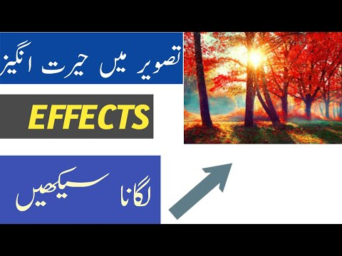 How to add amazing effects in your photos | Add colourfull effects in photos | photo editing tricks