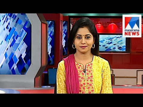 പ്രഭാത വാർത്ത | 8 A M News | News Anchor - Veena prasad| July22, 2017  | Manorama News