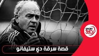 أخبار الدوري السعودي: الحزم يحقق الفوز الأول على ملعبه أمام الباطن في الدوري السعودي -  سبورت 360 عربية