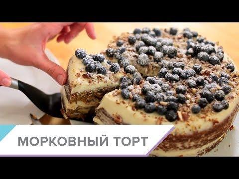 «Морковный торт а-ля старбакс»: Альбом «рецепты Дюкан