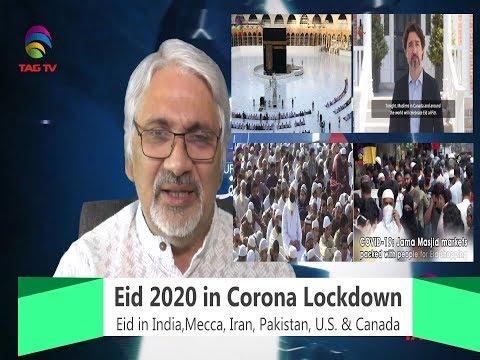 Eid In India, Canada, U.S., Pakistan, Iran & Mecca - Tahir Gora On Eid In Lockdown