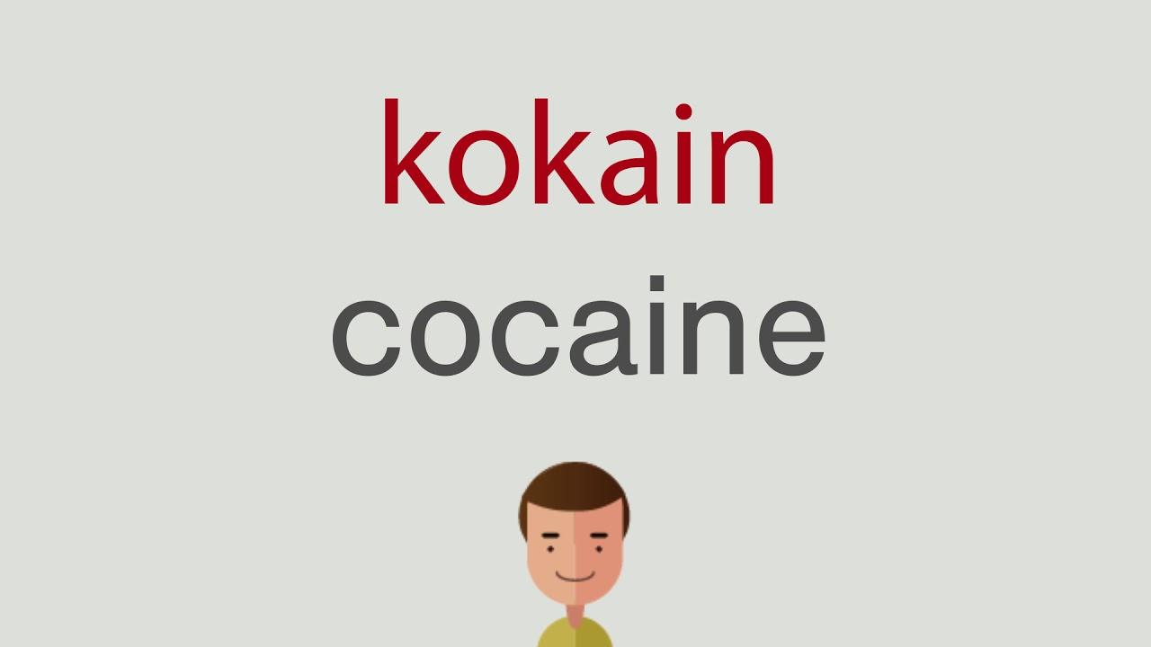 Kokain Englisch