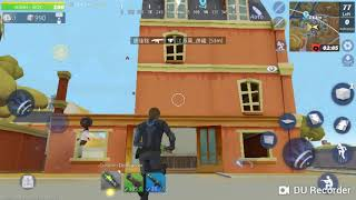 D. C (Creative Destruction) android game similar to Fortnite but not lose the same exclamation Fortnite