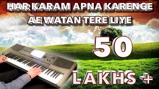 har karam apna karenge-KARMA-(Full Song)-on keyboard