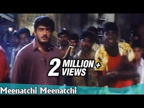 Meenatchi Meenatchi - Ajithkumar, Meena, Malavika - Deva Hits - Aanandha Poongatre - Gaana Song